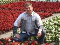 Александр Кутузов, 17 января , Харьков, id19449972