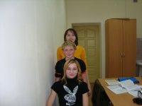 Кристина Серёдкина, 8 сентября 1993, Тверь, id38773973